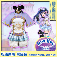 купить Anime Aqours Love Live Sunshine Animals You Watanabe kanan Matsuura Lolita panda Dress Cosplay Costume A дешево