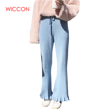 2020 New Retro Fashion High Waist Drawstring Trousers Knitted Loose Pants Female Haren Trousers Solid Spring Wear Women Pants