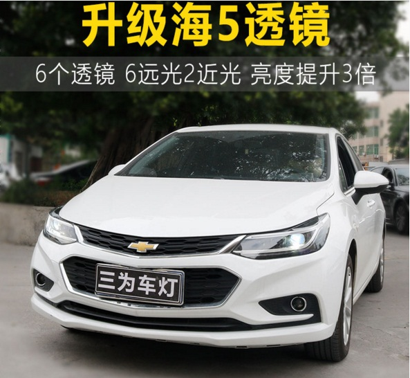 Upgarding LED headlight with LED DRL Hella5 Projector lens HID Bulb Ballast Car Headlight Assembly for 2017-2018 Chevrolet Cruze