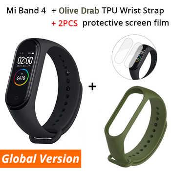 Xiaomi Smart Wristbands Add Olive Drab Strap