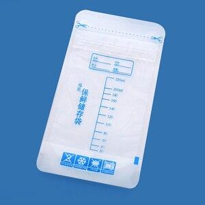 30 قطعة 250 مللي الحليب أكياس فريزر الأم الحليب أغذية تخزين حقيبة تخزين حليب الأم BPA الحرة الطفل آمنة تغذية أكياس تغذية