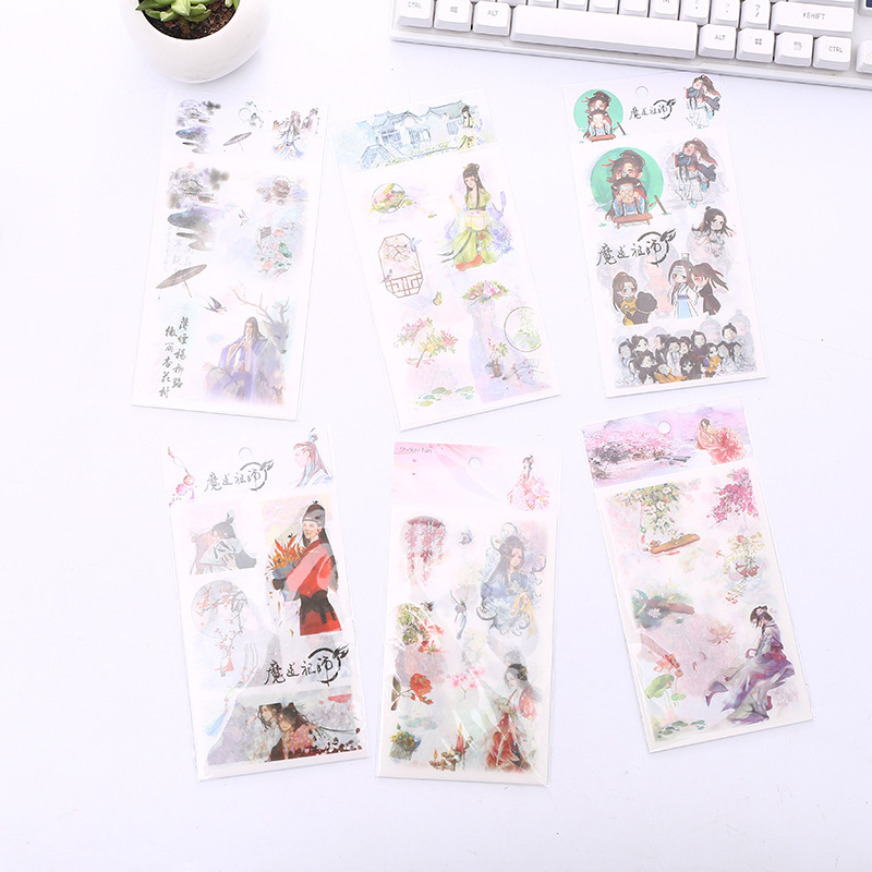6 Sheets/Pack Anime Mo Dao Zu Shi Decoration Scrapbooking Stickers Transparent PVC Stationery Stickers