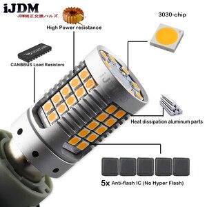 Image 5 - IJDM Auto 7440 LED Keine Hyper Flash Bernstein Gelb 48 SMD 3030 LED T20 W21W 1156 7507 BAU15S Led lampen Für blinker, canbus