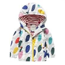 Baby Girl Hooded Jacket in Spring Kids O