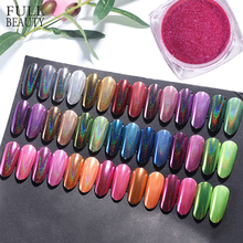 Holographic Mirror Powder Rose Gold Metallic Laser Chrome Nail Powder Glitter Flake DIP Pigment Nail Art Accessories Studs CH966
