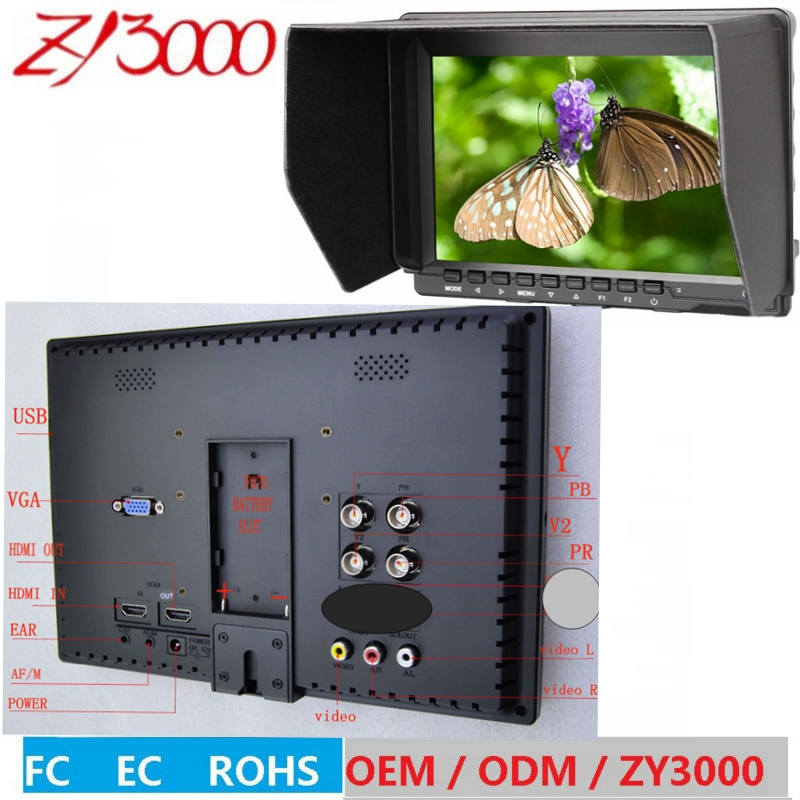 new high resolution 7 inch IPS full hd dslr lcd waveform pro security camera test monitor pro serial