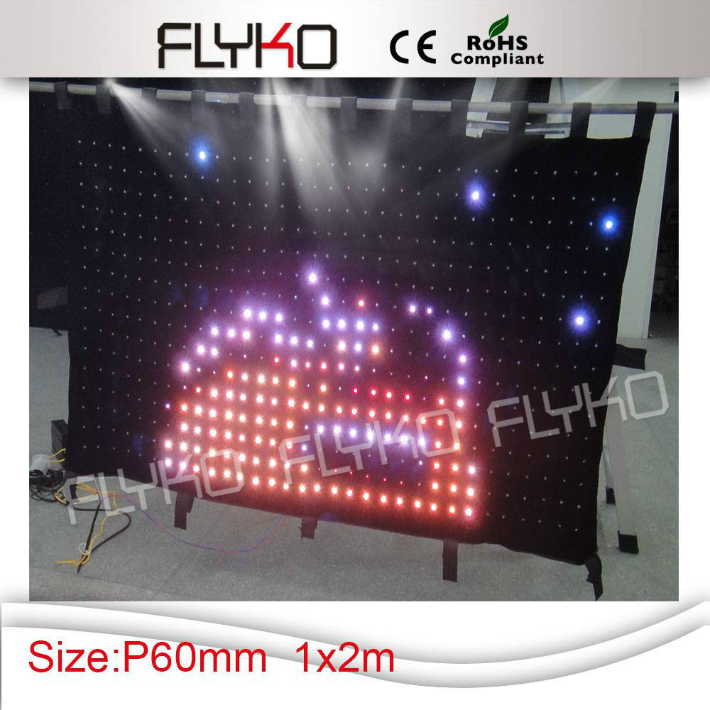 LED Video Curtain Entertainment Center Professional Disco Lighting Party Decoration