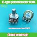 Роторный потенциометр TOMY 16-типа, 4 шт., B50K/одинарный потенциометр 165 градусов/лапка отверстия/длина ручки 15 мм f