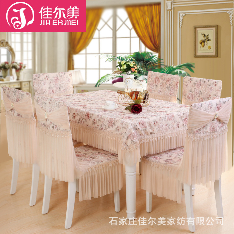 Garden table cloth Lace tablecloth Stamp cushion package Rectangular table cloth Chair c ...
