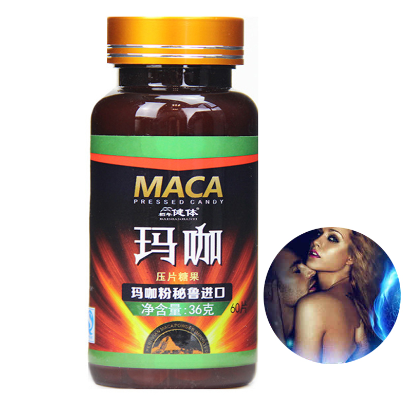 Natural Maca Root Extract Tablets Supplement Strong Man Long Time Sex Healthy Energy Personal Care For Men & Women image