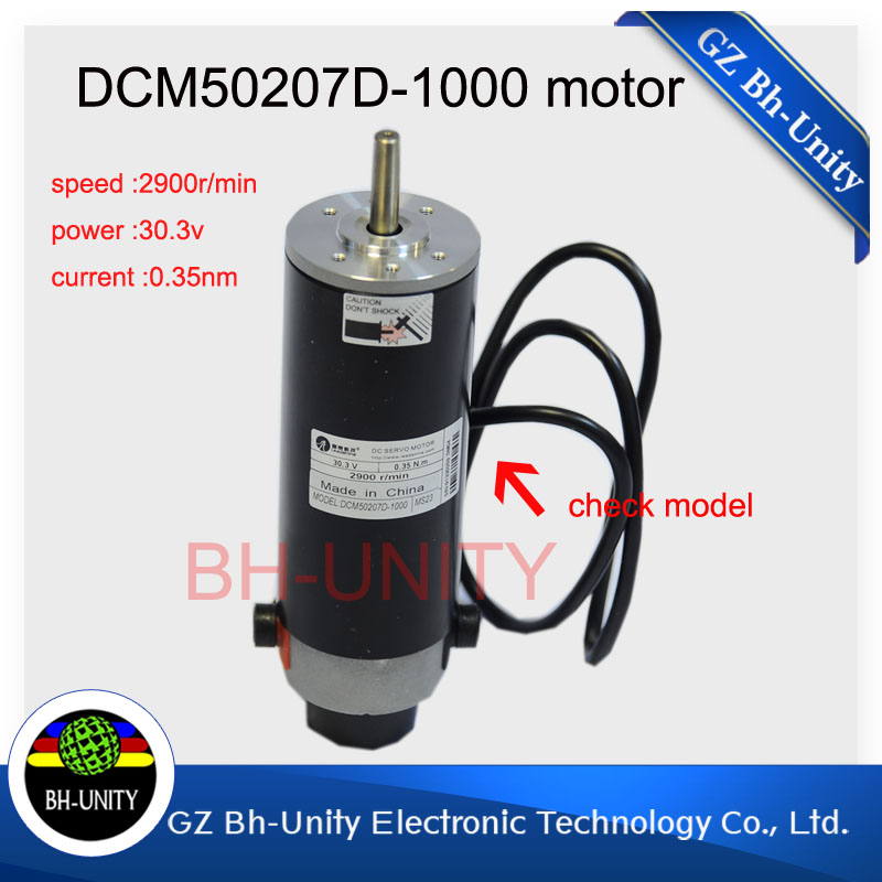 Factory price leadshine servo motor for human flora myjet digital printer machine spare part
