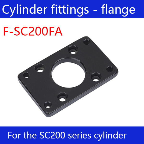 Free shipping Cylinder fittings 2 pcs flange joint F-SC200FA, applicable SC200 standard cylinder 2 pcs new 44mm cylinder