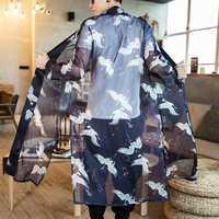 Kimono cardigan men japanese obi male yukata japan kimono men japanese fashion male haori obi samurai clothing KZ2004