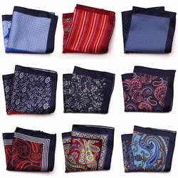 Tailor Smith новые дизайнерские карманные квадратные модные платок Пейсли Цветочный плед Stye Hanky 9 вариантов цвета