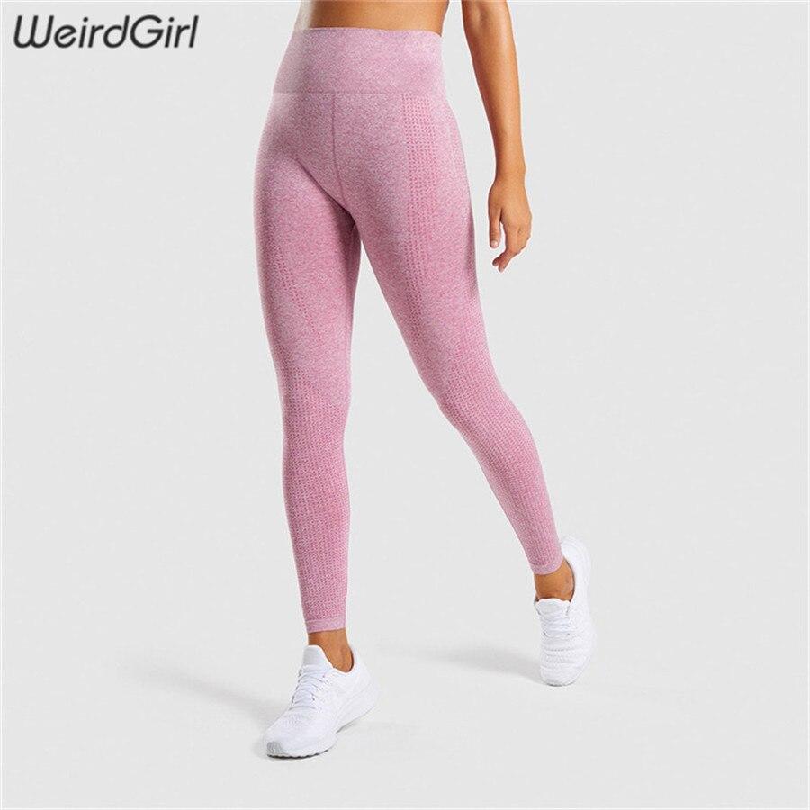 Weirdgirl women casual leggings pants solid color sportswear workout bodybuilding slim push up fitness thin high waist plump