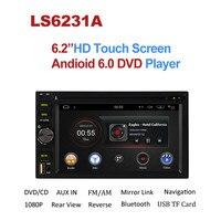 1024X600 2Din Quad Core 2GB RAM 32GB ROM Android 6.0.1 Car DVD GPS Navigation Player Stereo Radio 2 Din Universal