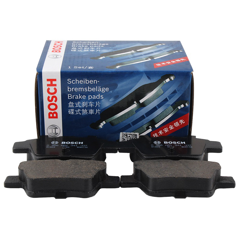 Bosch car Brake Pads 0986AB1670 for HONDA CITY Saloon - 1.5 - L15A7 (2008 - 2015) auto part