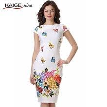 5dd37652b Kaige. nina vestidos de las nuevas mujeres estilo de impresión de moda manga  corta o-cuello sin decoración tight rodilla-longitu.