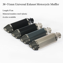 4 Color 38~51MM Universal Motorcycle Exhaust Muffler With AK Sticker Stainless Steel For Dirt Bike Street Bike Scooter