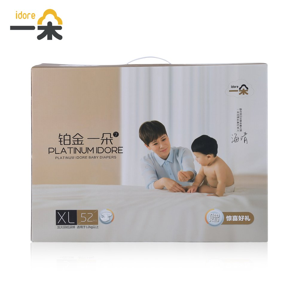 Diaper Idore Size XL for 12kg 52pcs Baby Diaper Disposable Nappies Leakproof Ultra-Thin Breathable Diaper Lasting Dry All Night idore baby diapers ultra thin breathable disposable nappies diaper 3 size m l xl couches quick absorb diapers for children care