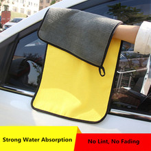 1 Super Quality Car Care Polishing Wash Towels Thick Soft Plush Microfiber Washing Drying Towel Car Cleaning Cloth For VW Toyota