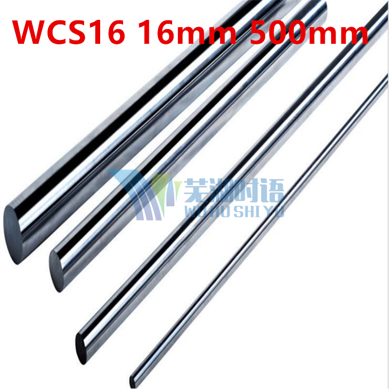2pcs/lot WCS16 16mm 500mm 16mm L500mm linear shaft linear round shaft linear bushing shaft cnc linear rail 16mm rod harden kit engineering pneumatic air driven mixer motor 0 6hp 1400rpm 16mm od shaft