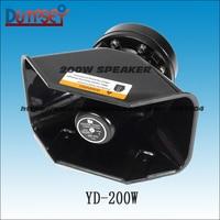 Dempsey 12V 200W Super loud Police Siren Emergency Vehicle Warning Device Black shell Car Alarm Siren Horn Loudspeaker( YD 200W)