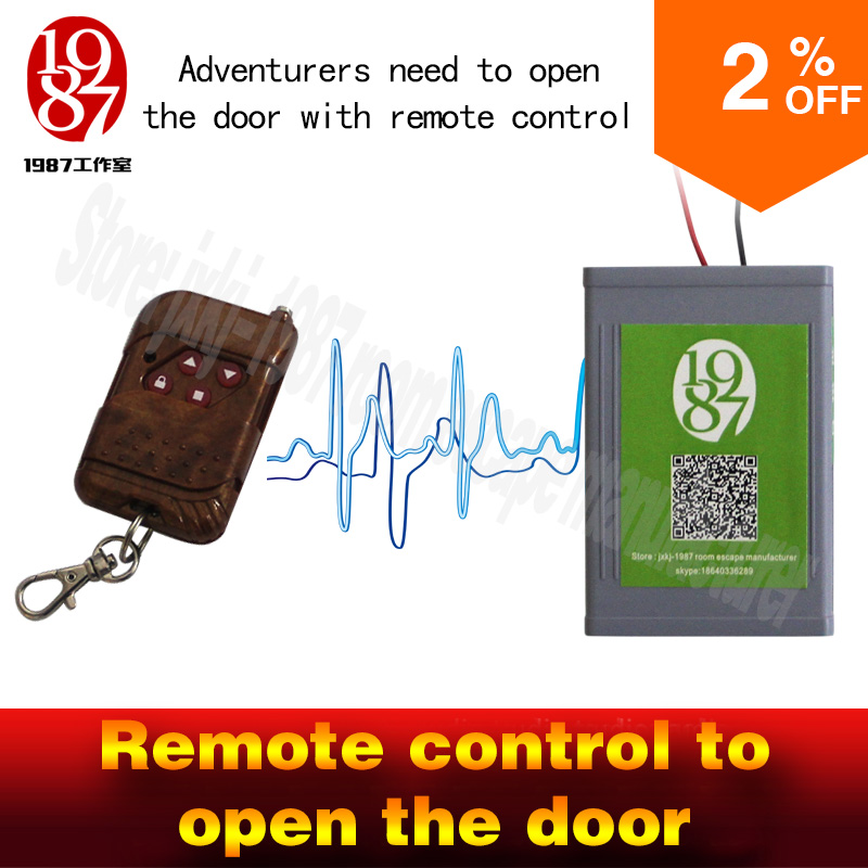 New room escape prop remote controller to release 12v lock remote control to open the door Hot wireless unlock prop  mysterious real life escape room props puzzles diy door open control kit room escape games controller with 12v electric magnetic lock
