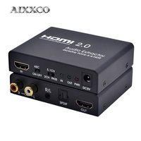 AIXXCO HDMI 2.0 to HDMI Audio Extractor Audio Extractor Support 4K/60Hz YUV 4:4:4 HDR ARC For HD Box PS3 PS4