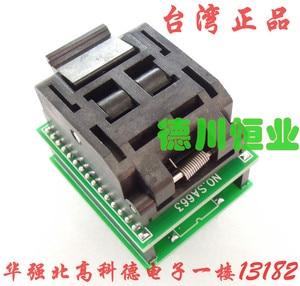 Image 2 - Sa663 banc dessai, adaptateur de transfert dimportation adaptateur Tqfp32 chargeur en ligne