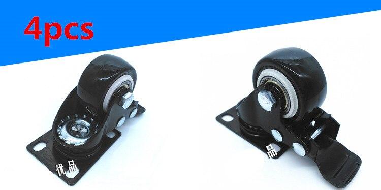 4PCS Black 1.5 Rubber Swivel Casters Office Sofa Chair Furniture Universal Brake Wheels