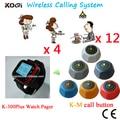Orden del sistema para restaurante más populares Ycall Gold Supplier usado en Hotel / Hospital / clínica ( 4 watch 12 botón de llamada )