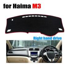 Fuwayda приборной панели автомобиля чехлы для Haima M3 все годы правым dashmat Pad Даш крышка авто аксессуары приборной панели