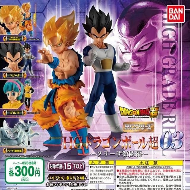 Tronzo 4 03 pçs/set Original Bandai Gashapon HG Bola Dragão Figura Goku Vegeta Freeza Buruma PVC Action Figure Modelo Brinquedos presentes