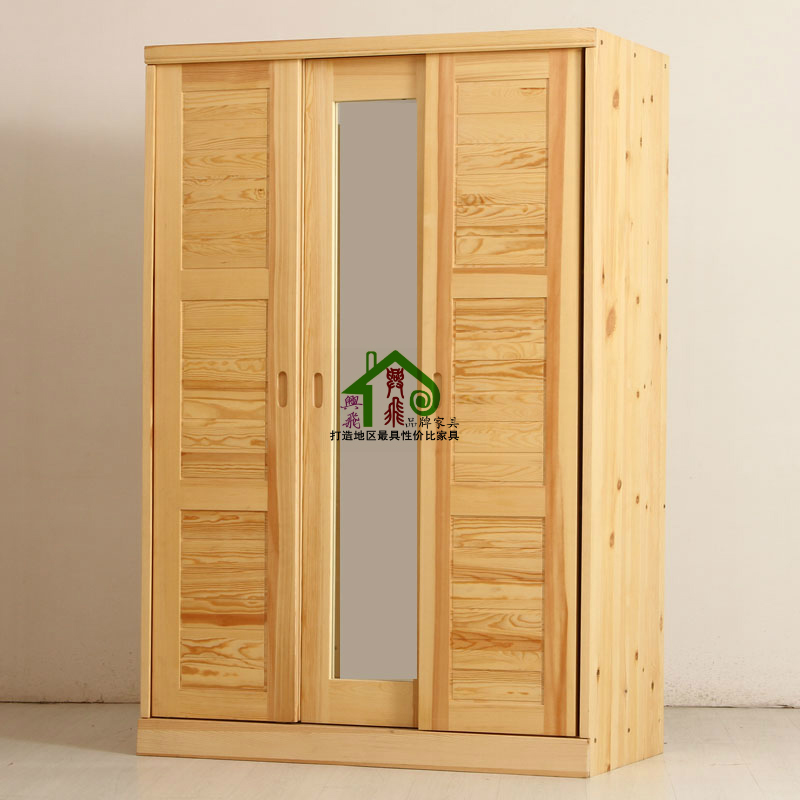 Etonnant Solid Wood Furniture Solid Wood Wardrobe Sliding Door Wardrobe Closet  Special Children 1400 Pine National Capital In Children Furniture Sets From  Furniture ...