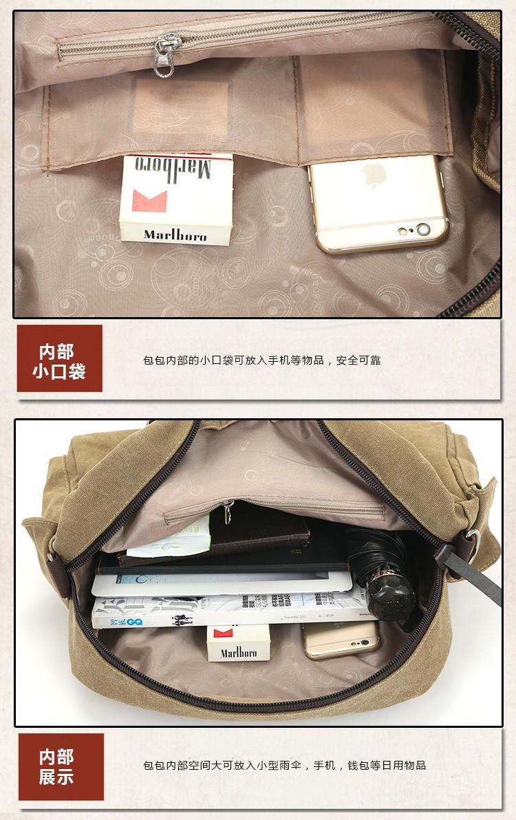2016 men\'s travel bag canvas men messenger bag brand men\'s bag vintage style briefcase,Travel Shoulder bag (26)