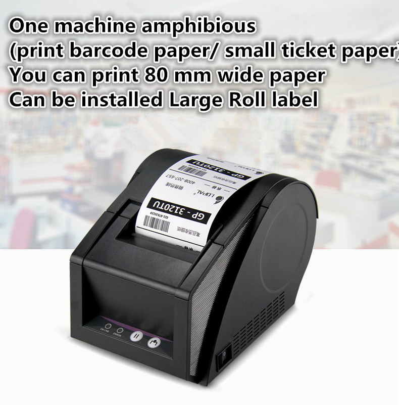 2016 nye En maskine amfibisk Jia Bo GP-3120TU termisk printer stregkode etiket maskine pris supermarked Label Printer