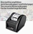 2016 nueva máquina anfibia Jia Bo GP-3120TU supermercado precio de la máquina impresora de etiquetas de código de barras térmica Impresora de Etiquetas
