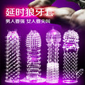Penis Sleeve Male Extensions Enlargement Men Delay Spray Cock Ring Adult Sex products Cock Sleeve Penis Extender Condoms