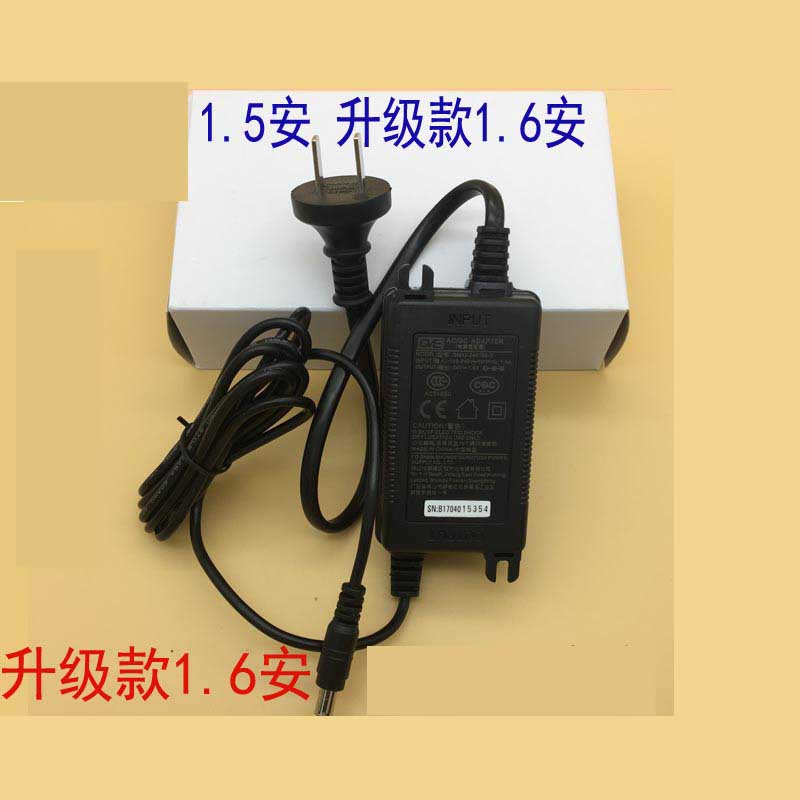 Water Purifier Power Supply 24V 1.5A Water Purifier Accessories Electronic Transformer 2 ...