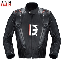 GHOST RACING Motorcycle Jacket PU Leather Racing Jacket Body Armor Protection Moto Motocross Off-road Clothing Protective Gear цена и фото