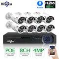 Hiseeu H.265 8CH 4MP PoE камера безопасности Система комплект аудио запись IP камера Инфракрасный наружный водонепроницаемый CCTV видеонаблюдение сете...