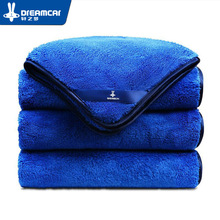 1pc Microfiber Towel Car Care Polishing Wash Towels Plush Washing Drying Thick Polyester Fiber Cleaning Cloth