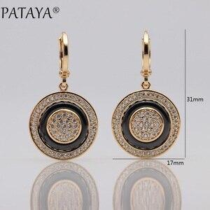 Image 5 - PATAYA New Round Micro Wax Inlay Natural Zircon Black Ceramic Long Dangle Earrings 585 Rose Gold Women Wedding Fine Cute Jewelry
