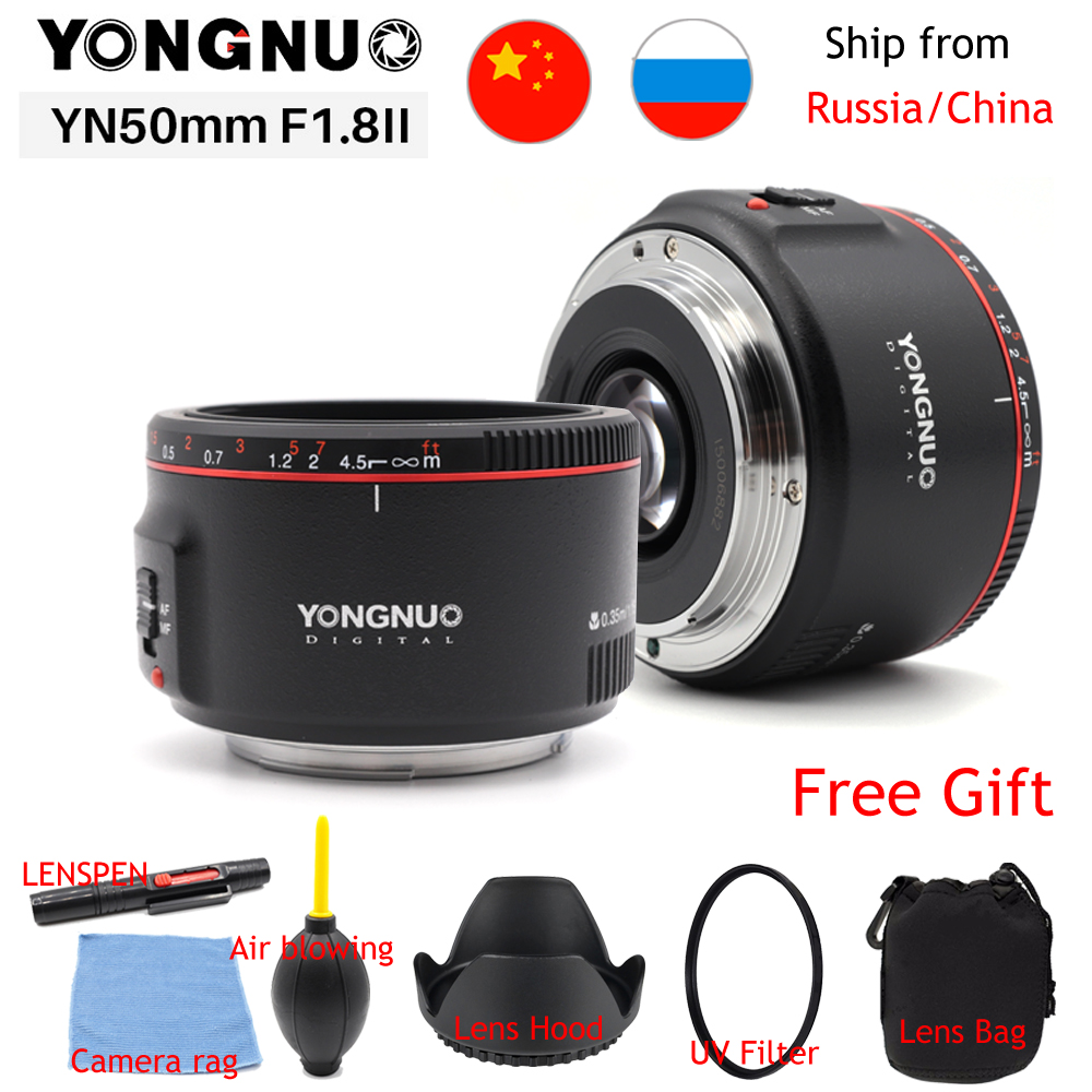 Original YN50mm F1 8 II Large Aperture Auto Focus Lens YONGNUO for Canon Bokeh Effect Camera