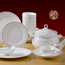 Bowl set 56 head bone china tableware sets Jingdezhen ceramics European dishes dish housewarming gifts