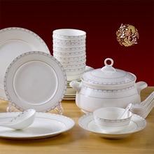 Bowl set 56 head bone china tableware sets Jingdezhen ceramics European dishes dish housewarming gifts
