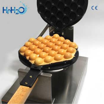 Commercial Electric 110V /220V Non-stick pan egg bubble waffle maker Eggettes puff cake iron maker machine bubble egg cake oven