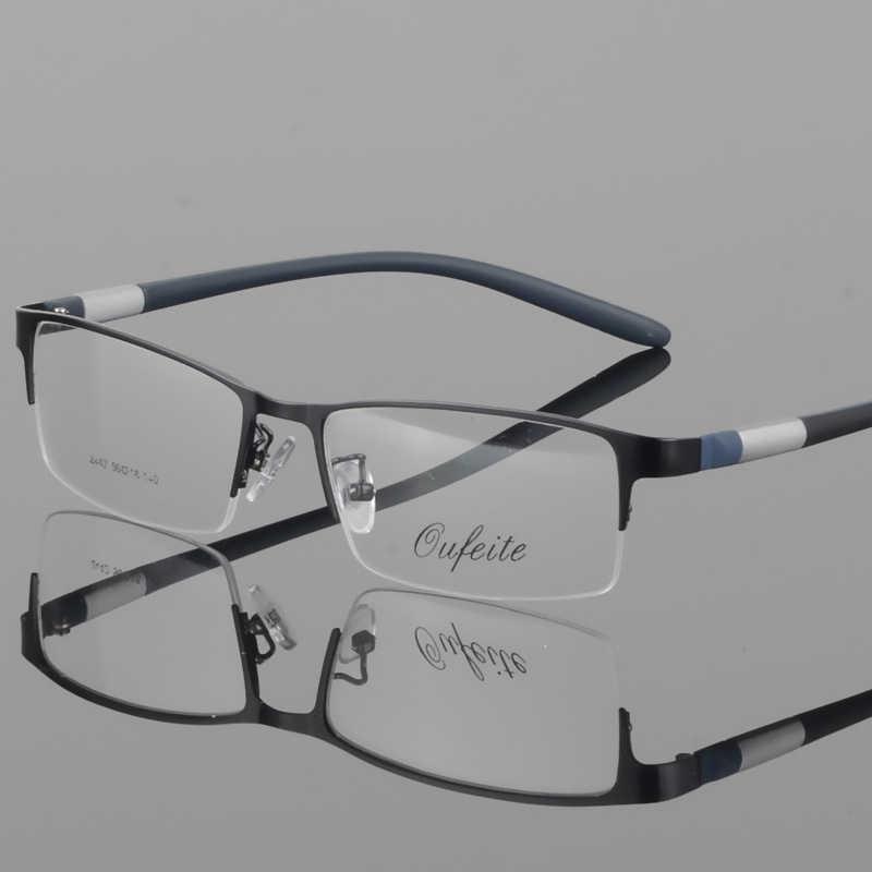 Мужские титановые очки BCLEAR, компьютерные оптические очки с прозрачными линзами для чтения по рецепту, мужские очки lunette
