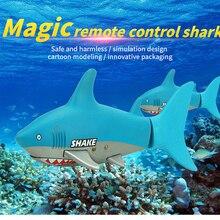 Мини RC игрушечные акулы для детей с электрическим радио дистанционное управление модель животного